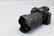 Sony a7R3 Product